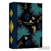 世界名著学习馆·哈佛双语导读本:百年孤独(英汉对照)