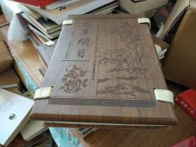 本草纲目(带木盒)线装16开.全三卷