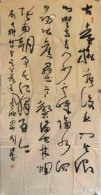 刘洪彪        纯手绘          书法        (卖家包邮)工艺品