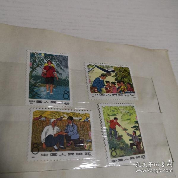 邮票,赤脚医生1973年。编号82-85一套全,正品,实物图品如图,新1-1号邮夹里