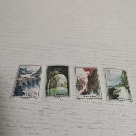 邮票,1972年, 红旗渠。编号49-52,实物图品如图,   新1-1号邮夹内