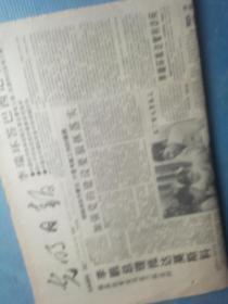 """光明日报 1995.6.26【共8版】【本报记者袁新文""""话说教育""""之一-走出""""孔方兄""""伴读的误区——话说个体户子女教育问题;在幸运者的背后——优秀青年科技专家成长道路系列报道.沃土篇(本报记者张碧涌);白京兆-她的心永远向着孩子们——《冰心全集》出版前夕访冰心老人;马宝珠 危兆盖-中华民族新的觉醒与奋起;阎玉启-苏轼的人品与德政;张小曼-我的父亲张西曼】"""