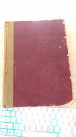 地质文摘(第四纪和构造地质部分)1958年1--3  1959年1--12(精装合订本)
