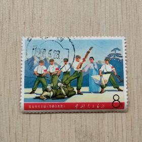文革邮票:革命现代京剧、奇袭白虎团
