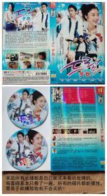 DVD2碟韩国励志电视连续剧《梦想》主演: 朱镇模、金范、孙丹菲、崔汝真、裴正南