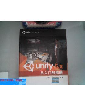 【现货】Unity 5.X从入门到精通Unity Technologies  编中国铁道