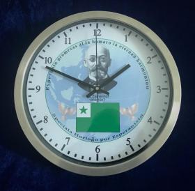 世界语绿旗挂钟