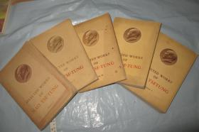 Selected Works of Mao Tse-Tung Volume 1~ 5(英文 毛泽东选集  5卷全  小16开 )