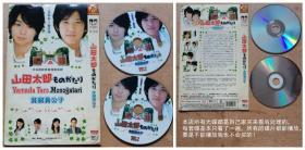 DVD2碟日本电视连续剧《贫穷贵公子》主演: 二宫和也、忍成修吾、樱井翔、吹石一惠