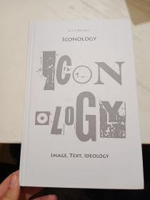 图像学:形象、文本、意识形态