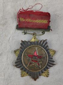 【抗美援朝纪念铜章】1954年2月17日,这枚奖章在收藏方面属于——杂项范畴。 是1954年慰问团到朝鲜慰问志愿军的纪念章,有收藏意义。