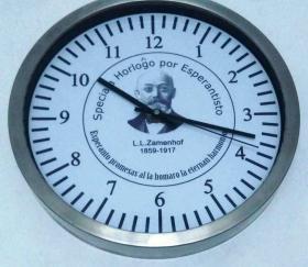 世界语绿头像挂钟