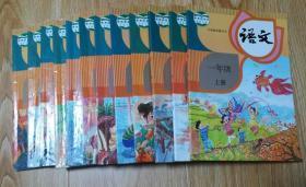 小学语文课本【全套12本 2016年~2019年版  人教版 有笔记】
