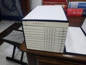 【包邮】金瓶梅词话 全新线装两函21册 人民文学出版社1957年1版2011年4印
