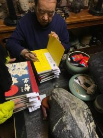 【毛边本《暂坐》,贾平凹老师签名上款钤印】暂坐(预售)