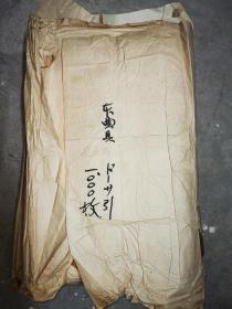 民国时期 日本薄皮纸100张  托裱 修补书画专用