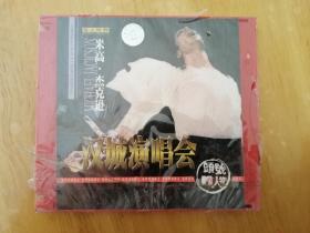杰克逊 汉城演唱会 VCD 未拆封!
