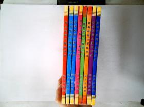 校园小报、板报、墙报即时出:8册合售
