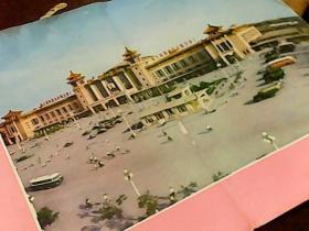 50年代(北京车站)本页为笔记本插页63
