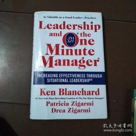 一分钟经理人-领导力 Leadership and the One Minute Manager