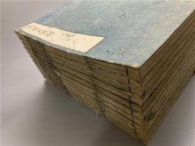 春秋左氏传存12册,江户时期翻刻明本,和刻本。天明年跋