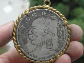 中华民国三年苏维埃银元喜欢的可联系