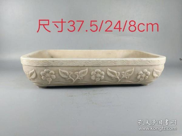 民国汉白玉水仙盆,纯手工雕刻,四面雕工,品相如图,包揽老辣,磨损自然,保存完好。