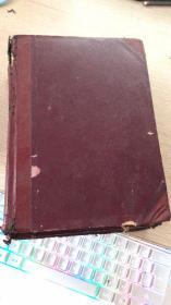 地质文摘 矿产部分1960 1-6  7-12两本 合刊