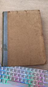 地质科学1958  1-3 1959 1-12 合订本