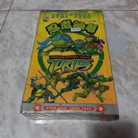 老光盘…忍者神龟 1-26集全(13碟装VCD 带塑封)(1一2季)