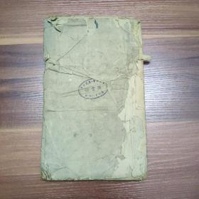 望溪先生集外文-卷四卷五-木刻线装