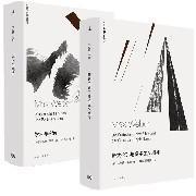 正版 马克斯韦伯作品2册 新教伦理与资本主义精神 学术与政治 [德]马克斯·韦伯 著 上海