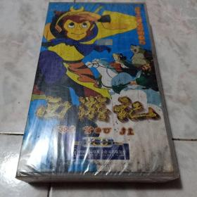 老光盘…西游记 1-52全 【52集电视动画片】26VCD(带塑封)