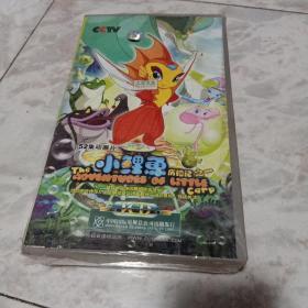 老光盘……小鲤鱼历险记之一(1集-26集)13碟装VCD,带塑封
