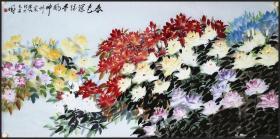 罗国士,花卉