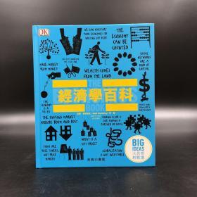 香港商务版 奈尔·.杰斯坦尼 等《經濟學百科》(精装)