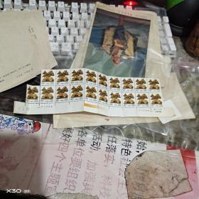 云南民居邮票 10分乘以19枚(19)  9) 发行时间:  1999-09