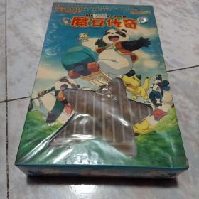 老光盘…魔豆传奇(正版VCD13碟26集)(带塑封)带赠品