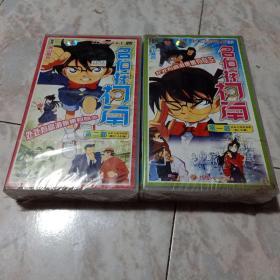 老光盘……日本卡通电视剧:名侦探柯南 (1-105集)35碟装ⅤCD(带塑封)第一、二部
