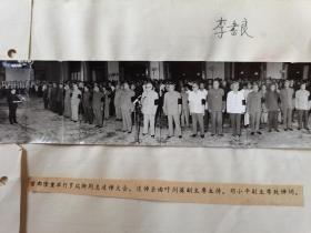 罗瑞卿追悼会原版资料照片37张,由著名优秀军事摄影家李书良拍摄,保存粘贴在原档案纸上,为最原始的原版留存底照