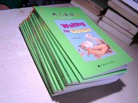 典范英语9     1-14册  带光盘