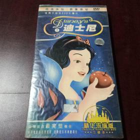 老光盘……迪士尼 1( 精华浓缩版)DⅤD三碟装(带塑封)