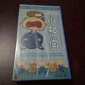 老光盘……获奖儿童片《小和尚》18碟装VCD未开封