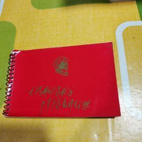 文革老照片 :大海航行靠舵手 干革命靠毛泽东思想(14张   毛主席和林彪的照片)