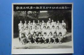 1981年 宁波卫校象山教育点护士班毕业留念