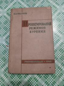 俄文原版书