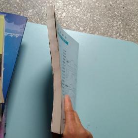 财政部规划教材·全国高等院校财经类教材:税法(第2版)