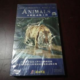 老光盘……奇妙的动物王国(13碟VCD)未开封