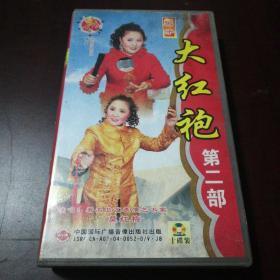 老光盘……坠子:大红袍(莫红梅演唱)10碟装VCD
