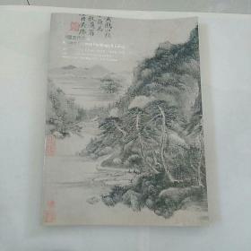 中国古代书画,图册。150件作品